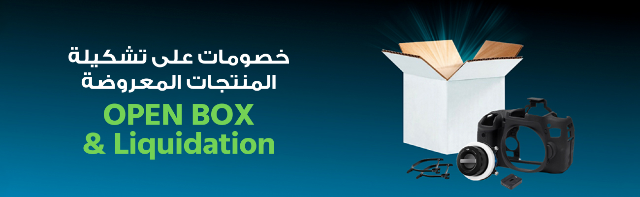 Open Box & Liquidation