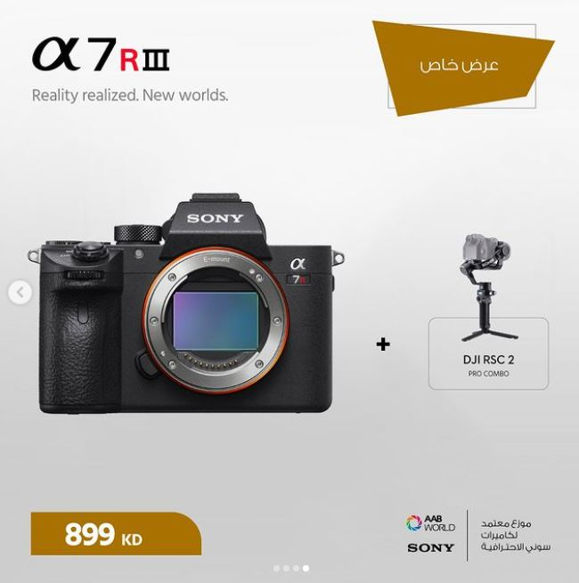 SONY A7RM3 + DJI RSC 2 PRO COMBO BUNDLE OFFER