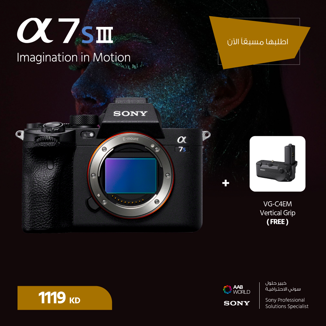 PRE-ORDER DOWN PAYMENT: SONY ALPHA A7S III + SONY VG-C4EM VERTICAL GRIP BUNDLE OFFER