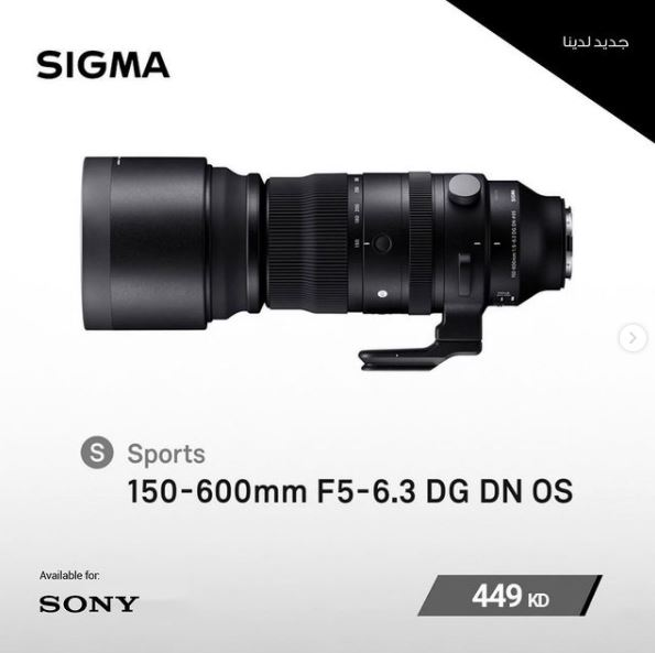 SIGMA AF 150-600MM F/5-6.3 DG DN (S) F/SE LENS