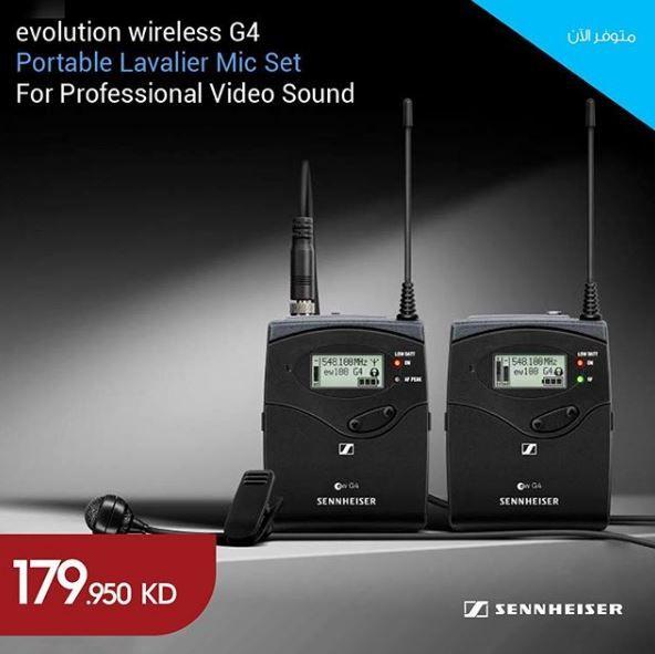 Amazon.com: Sennheiser HSP4 Head-Worn Cardioid Condenser Microphone with  3-pin Lemo Connector - Black: Musical Instruments