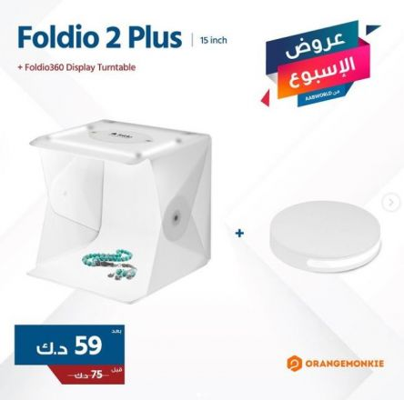 ORANGEMONKIE FOLDIO2PLUS + FOLDIO360 TURNABLE