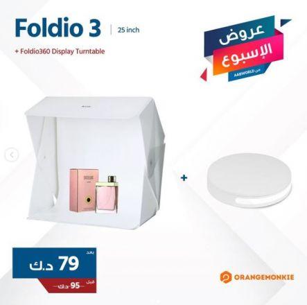 ORANGEMONKIE FOLDIO 3 PHOTO STUDIO BOX + FOLDIO360 DISPLAY TURNABLE BUNDLE OFFER