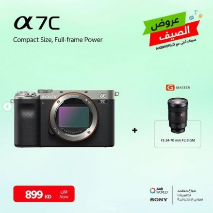 SONY ILCE-7C ALPHA A7C SILVER WITH SONY SEL2470GM BUNDLE OFFER