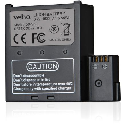 VEHO SPARE BATTERY FOR MUVI K SERIES 1500MAH VCC-A034-SB