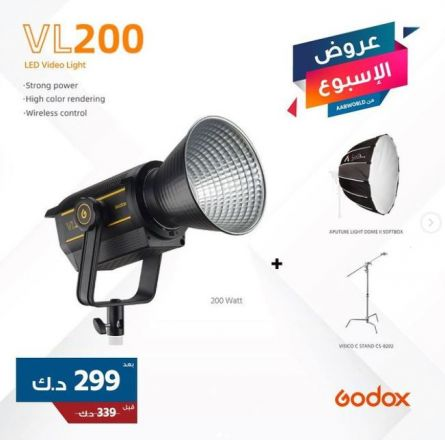 GODOX VL200 WITH APUTURE LIGHT DOME AND VISICO C STAND 8202 BUNDLE OFFER