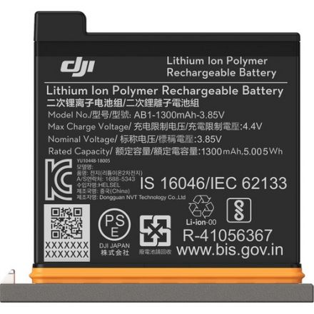 DJI OSMO ACTION PART 1 BATTERY