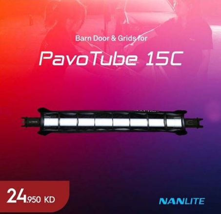 NANLITE BD-PT15C+EC FABRIC BARNDOORS+GRID (PAVOTUBE 15C)