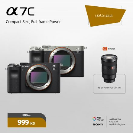 SONY ALPHA A7C SILVER + SONY 24-70MM F/2.8 GM BUNDLE OFFER
