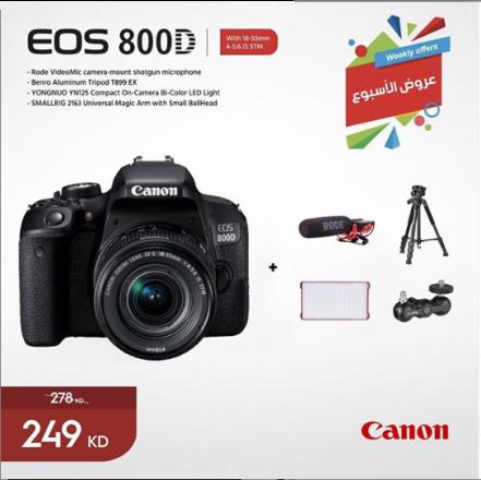 Canon 800D Bundle offer