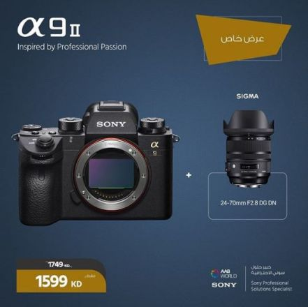 SONY A9 MARK II AND SIGMA 24-70MM F/2.8 AND TENBA BACKPACK BUNDLE OFFER