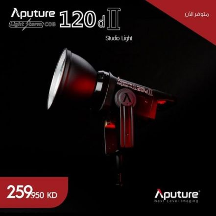 APUTURE LIGHT STORM LS C120D II LED VIDEO LIGHT (V-MOUNT)