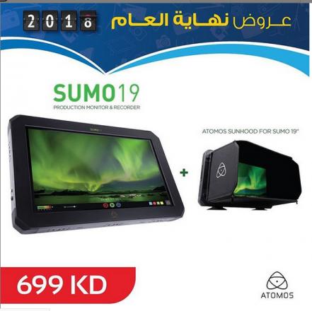 """ATOMOS SUMO 19"""" + ATOMOS SUNHOOD BUNDLE OFFER"""