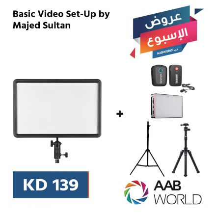 BASIC VIDEO SETUP BY MAJED SULTAN