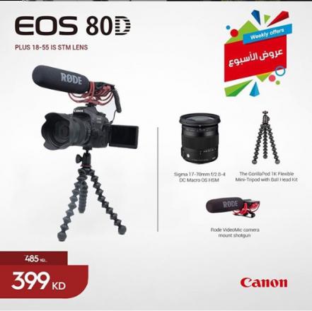 CANON CAMERA EOS 80D VLOGGER KIT