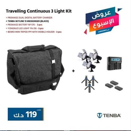 TRAVELING CONTINUOS 3 LIGHT KIT