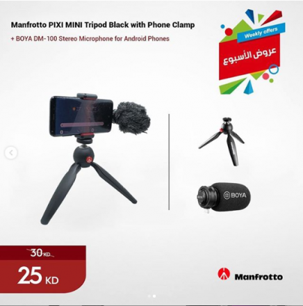 MANFROTTO MINI TRIPOD WITH BOYA USB TYPE-C MIC FOR ANDROID PHONE