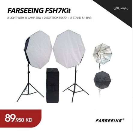 """FARSEEING FSH7KIT- 2 LIGHT WITH 14 LAMP 30W + 2 SOFTBOX 50X70"""" + 2 STAND & 1 BAG"""