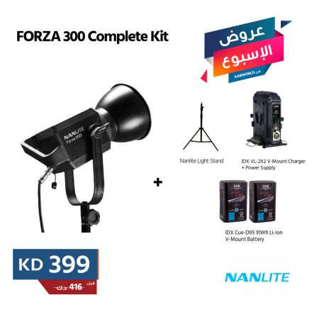 FORZA 300 COMPLETE KIT