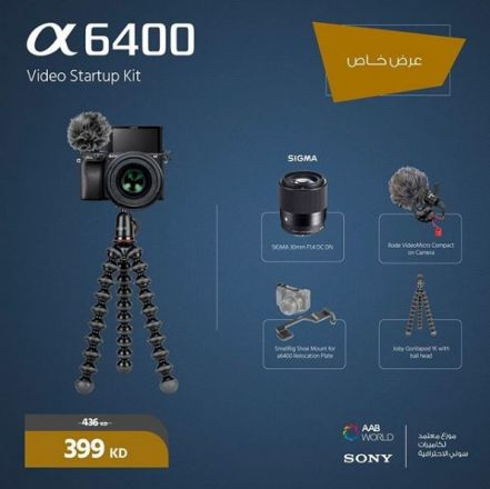 SONY A6400 VIDEO STARTUP KIT