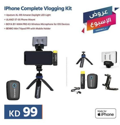 IPHONE COMPLETE VLOGGING KIT