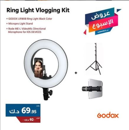 RING LIGHT VLOGGING KIT
