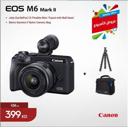 CANON EOS M6 MARK II WITH 15-45MM LENS AND VIEWFINDER + JOBY GORILLAPOD 1K + BENRO GAMMA II BUNDLE OFFER