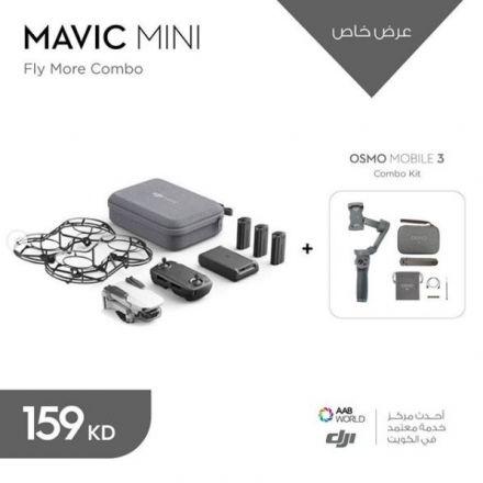 DJI MAVIC MINI FLYMORE COMBO + OSMO MOBILE 3 COMBO OFFER