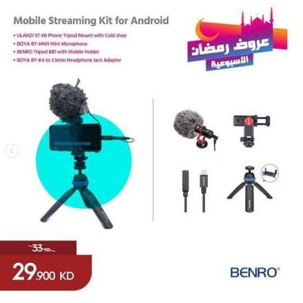 MOBILE STREAMING KIT PACKAGE FOR ANDRIOD PHONE