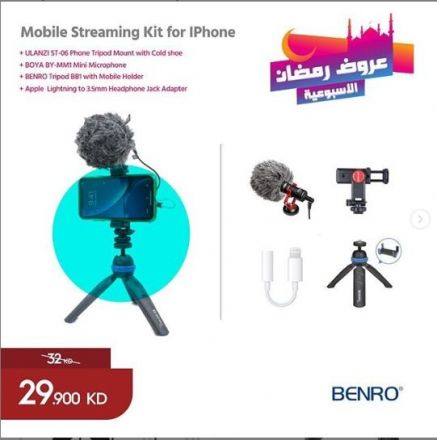 MOBILE STREAMING KIT PACKAGE FOR I-PHONE