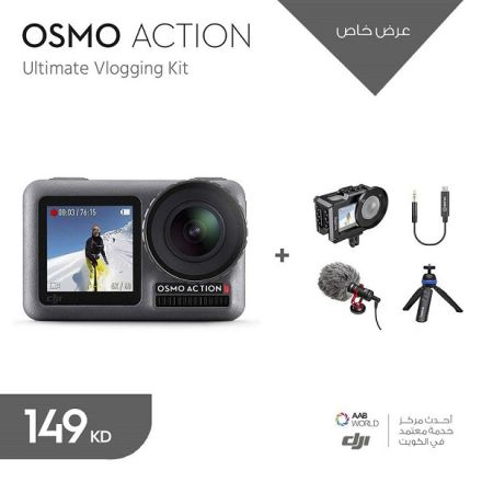 DJI OSMO ACTION ULTIMATE VLOGGING KIT