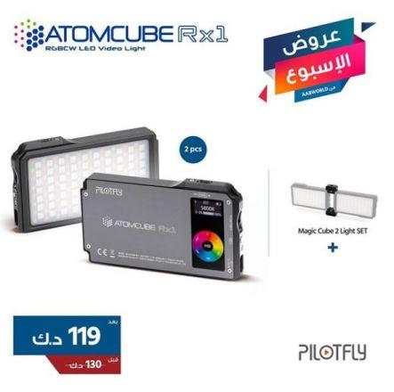 PILOTFLY ATOMCUBE RX1 RGBCW+MAGICCUBE 2 LIGHT SET