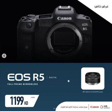 CANON R5 MIRRORLESS CAMERA (BODY ONLY)+ RF 50MM F/1.8 STM BUNDLE