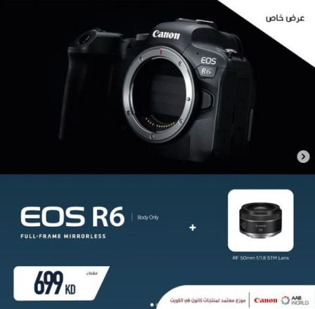 CANON R6 MIRRORLESS CAMERA (BODY ONLY) +RF 50MM F/1.8 BUNDLE