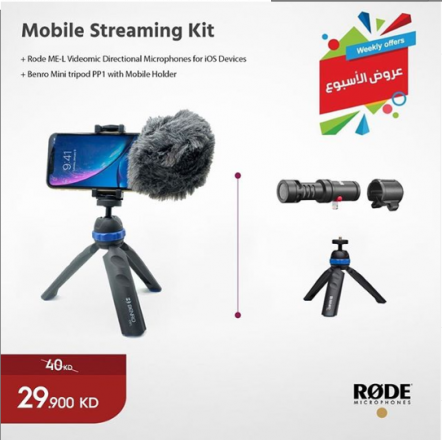 I-PHONE MOBILE STREAMING KIT PACKAGE