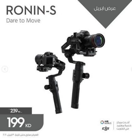 DJI RONIN-S 3-AXIS MOTORIZED GIMBAL STABILIZER
