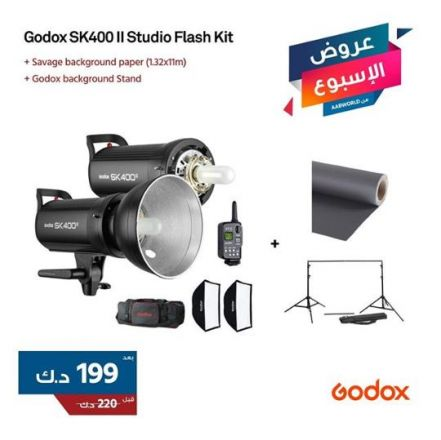 GODOX COMPLETE STUDIO KIT