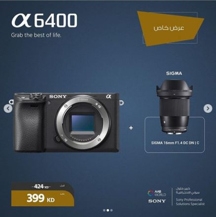 SONY ALPHA A6400 + SIGMA LENS AF 16MM F1.4 BUNDLE OFFER