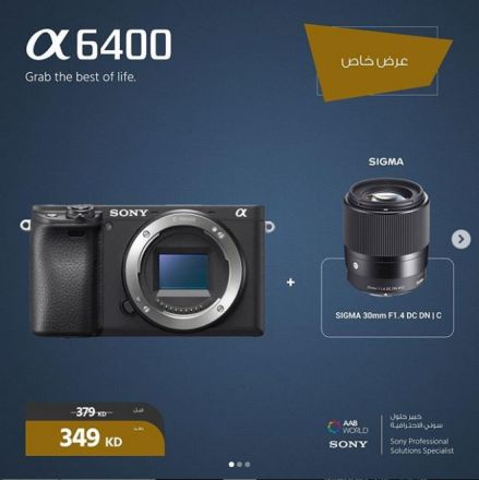 SONY ALPHA A6400 + SIGMA 30MM F1.4 DN BUNDLE OFFER