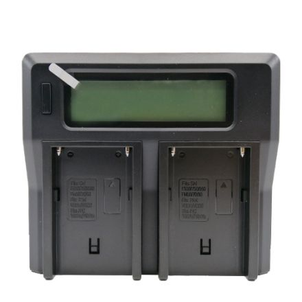 VIPESSE DUAL DIGITAL BATTERY CHARGER FOR NP-FM50