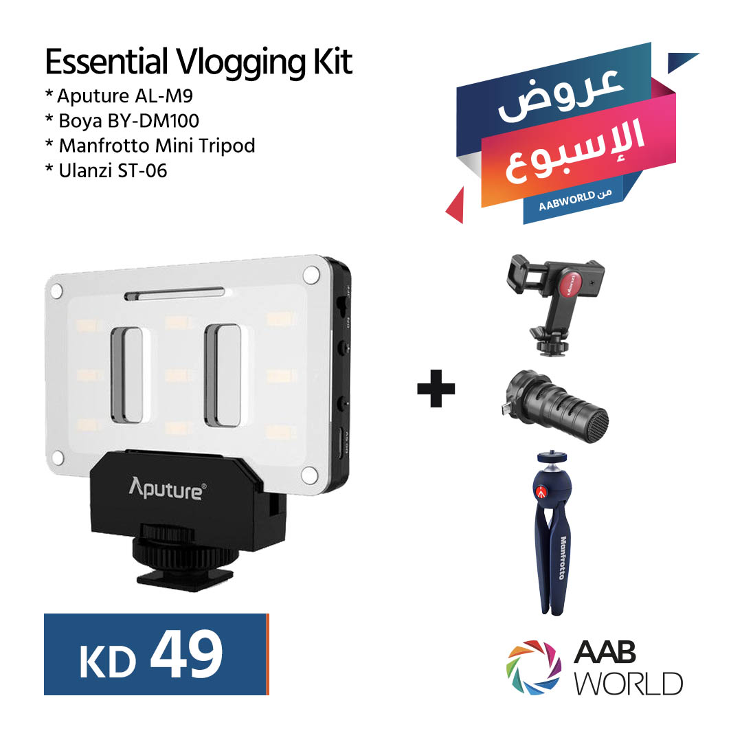 ESSENTIAL VLOG KIT FOR ANDROID PHONE