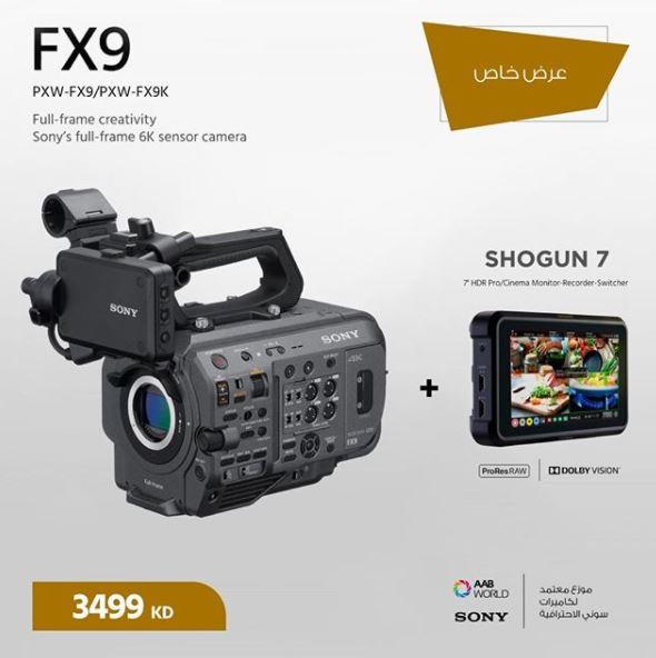 SONY PXW-FX9T XDCAM 6K W/ ATOMOS SHOGUN 7 BUNDLE