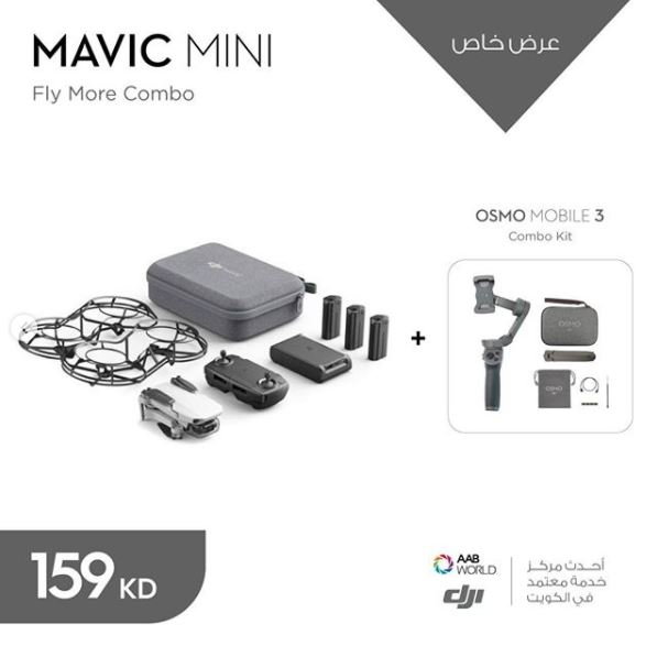 DJI MAVIC MINI FLYMORE COMBO + OSMO MOBILE 3 COMBO OFFER