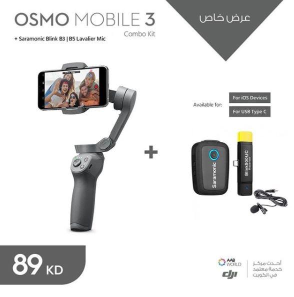 DJI OSMO MOBILE 3 COMBO+SARAMONIC BLINK500 B3 (IOS)