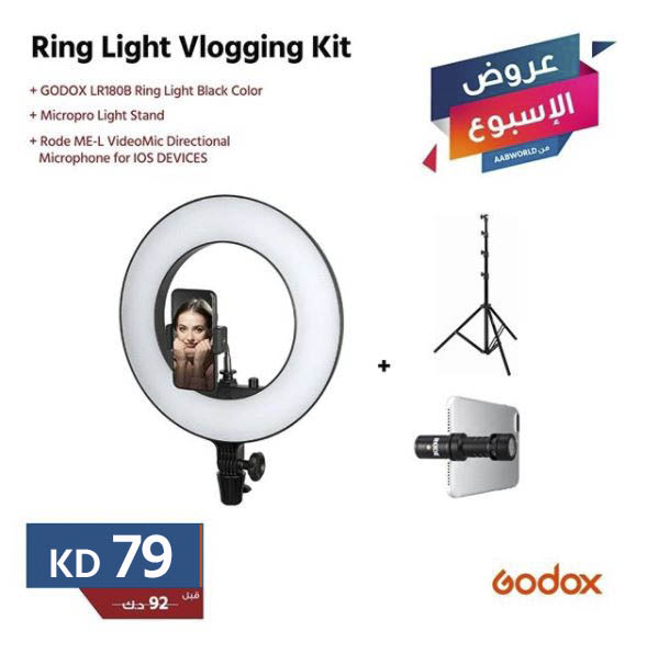 RING LIGHT VLOGGING KIT (IOS)
