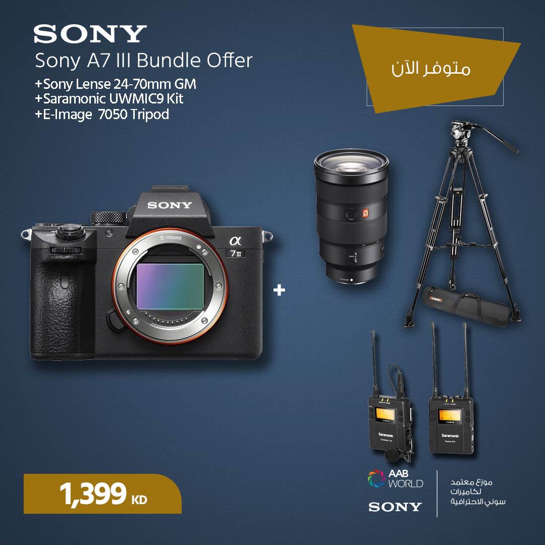 SONY A7 III+SONY 24-70GM+SARAMONIC UWMIC9 KIT1+E-IMAGE TRIPOD