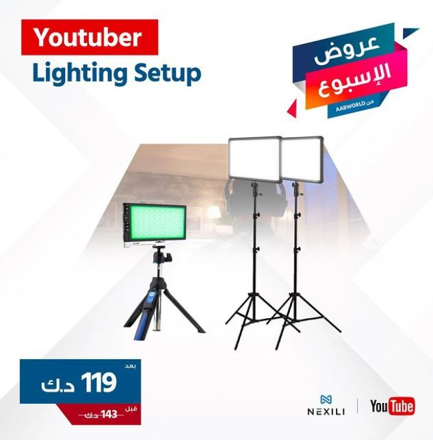 YOUTUBER LIGHTNING SETUP